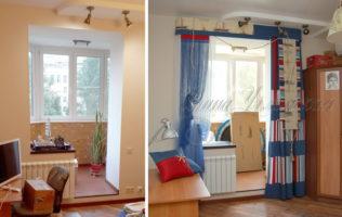 шторы для детской до и после