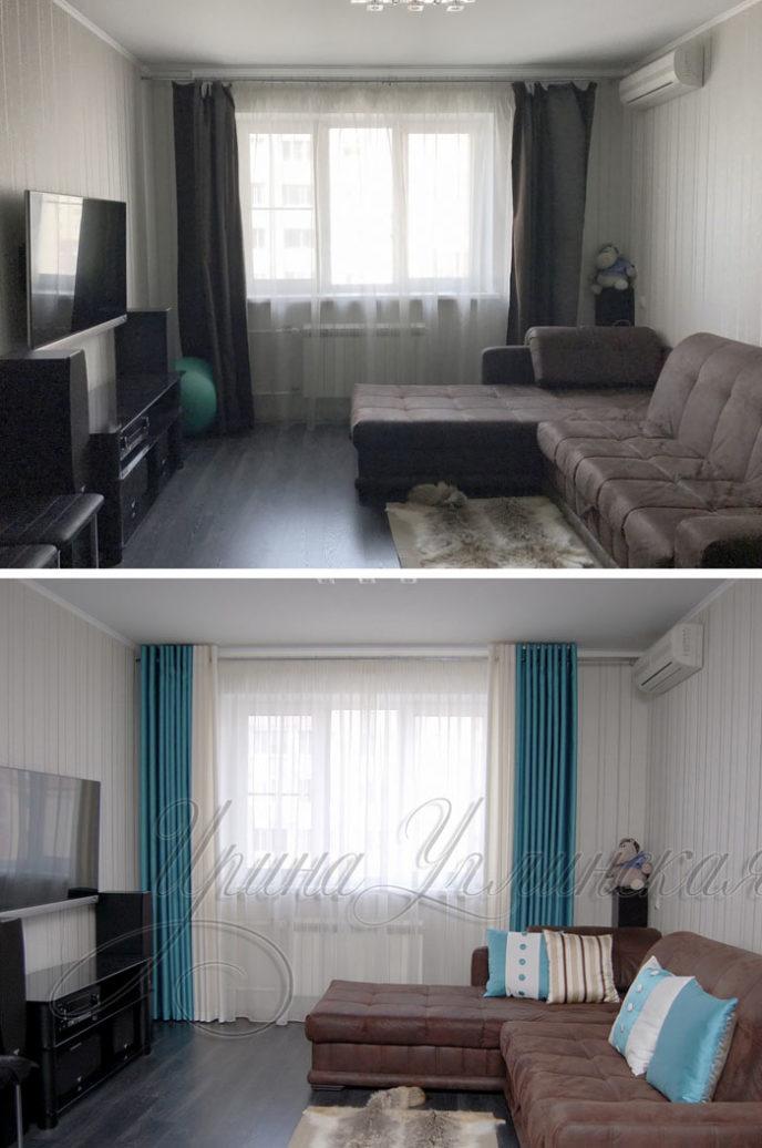 шторы для гостиной до и после