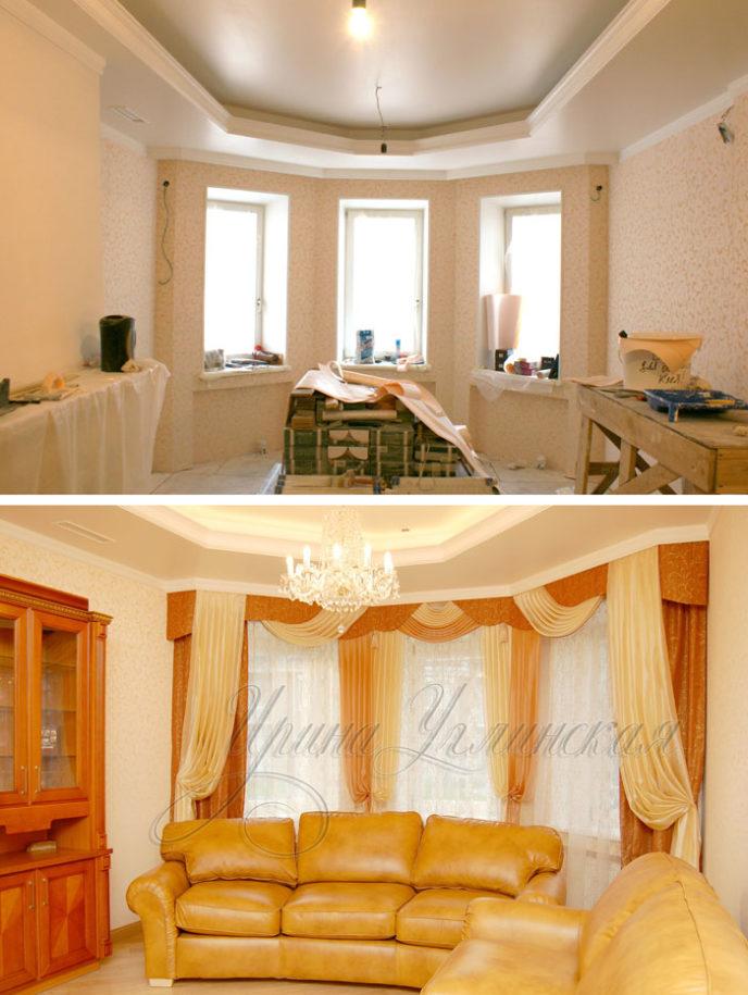 шторы в гостиную до и после