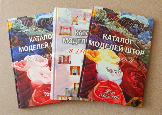 каталоги с фотографиями штор, каталог моделей штор народный